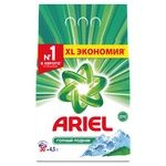 Ariel Mountain Spring Automatic Laundry Powder Detergent 4.5kg