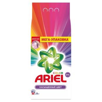 Ariel Color Laundry Detergent Powder 9kg - buy, prices for Auchan - photo 1