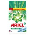 Laundry Detergent Powder Ariel Mountain spring 6kg