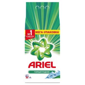 Ariel Mountain Spring Laundry Detergent Powder 9kg