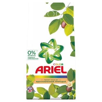Ariel Shea Oil Aroma Automat Laundry Powder Detergent 3kg