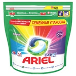 Ariel Pods All in1 Color Washing Capsules 45 pcs