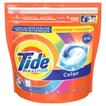 Tide Color  All-in-1  Capsules for washing 45pcs