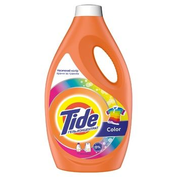 Гель для стирки Tide Color 1,705л