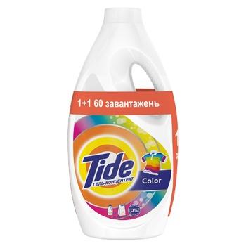 Гель для стирки Tide Color 2х1,65л