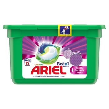 Капсулы для стирки Ariel Все в 1 Экстра защита ткани 12шт