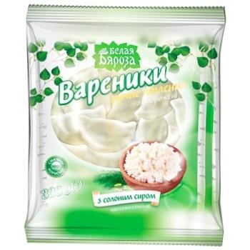 Belaya Byarosa Frozen Dumplings with Salted Cheese 333g