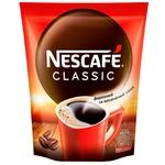 NESCAFÉ® Classic instant coffee 120g