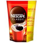 NESCAFÉ® Classic instant coffee 250g + 50g