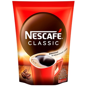 NESCAFÉ® Classic instant coffee 60g - buy, prices for CityMarket - photo 1