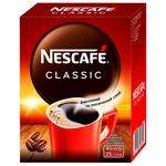 Кава NESCAFÉ® Classic розчинна стік 25*1,8г