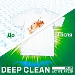 Гель для прання Persil Deep Clean Discs Color в капсулах 38шт - купити, ціни на УльтраМаркет - фото 4