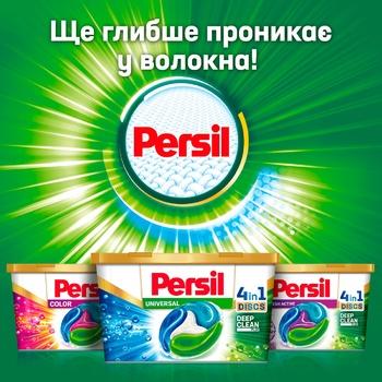 Гель для прання Persil Deep Clean Discs Color в капсулах 38шт - купити, ціни на УльтраМаркет - фото 2