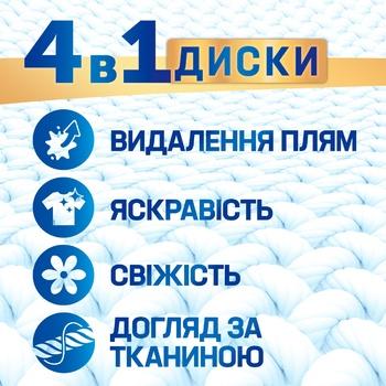 Капсулы для стирки Persil Колор диски 11шт - купить, цены на Космос - фото 4
