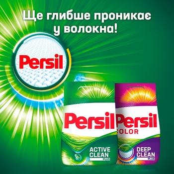 Порошок стиральный Persil Color Свежесть от Silan для белых и светлых вещей 5,4кг - купить, цены на Varus - фото 6
