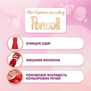 Гель для стирки Perwoll Color Magic 2л - купить, цены на Восторг - фото 6