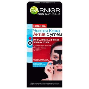 Маска-плівка Garnier Skin Naturals Чиста Шкіра Актив з вугіллям 50мл