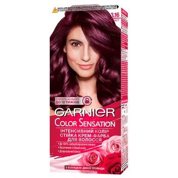 Крем-краска для волос Garnier Color Sensation 3.16 Аметист 110мл