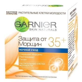 Крем нічний Garnier Захист від зморшок 35+ 50мл - купити, ціни на Ашан - фото 1