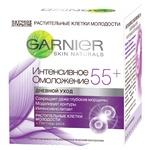 Крем денний Garnier Skin Naturals Інтенсивне Омолодження від 55 років 50мл