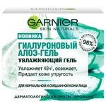 Гель Garnier Skin Naturals гіалуроновий алое зволожувальний 50мл