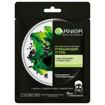 Garnier Skin Naturals Cleansing Mask Charcoal and Algae 28g
