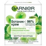 Garnier Skin Naturals Moisturizing For Face Cream 50ml