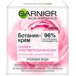 Крем для обличчя Garnier Skin Naturals Основний догляд за сухою чутливою шкірою денний 50мл