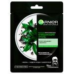 Маска Garnier Skin Naturals Очисне Вугілля та чорний чай 28г