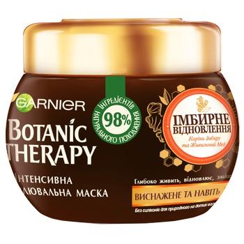 Маска Garnier Botanic Therapy Имбирное Восстановление для истощенных и тонких волос 300мл