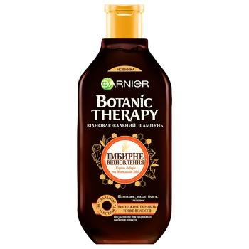 Шампунь Garnier Botanic Therapy Имбирное Восстановление для истощенных и тонких волос 400мл