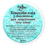 Олія кокосова з евкаліптом Mayur для закріплення тату 10мл