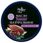 Масло какао Mayur 50мл