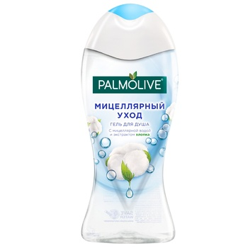 Palmolive Micellar Care Shower Gel with Micellar Water and Cotton Extract 250ml - buy, prices for CityMarket - photo 1