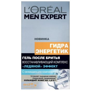 L'Oreal Paris Men Expert After shave gel Hydra Energetic Ice effect 100ml