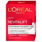Крем для шкіри навколо очей L'Oreal Paris Revitalift 15мл