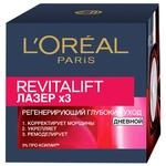 Крем для лица L'Oreal Paris Revitalift Laser 50мл