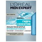 Лосьйон після гоління L'Oreal Paris Men Expert Гідра Сенситів Миттєвий Комфорт 100мл