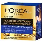 Крем-маска L'Oreal Paris Роскошь питания ночной 50мл