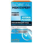 L'Oreal Men Expert Moisturizer  fpr Face 50ml