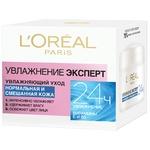 Крем L'Oreal Paris Тріо Актив Ультразволоження Догляд для нормальної та комбінованої шкіри 50мл