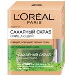 Скраб L'Oreal Paris сахарный для глубокого очищения кожи 50мл