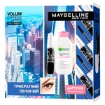Maybelline New York Volume Express Classic Gift Set