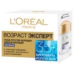 Крем нічний для обличчя L'Oreal Paris Вік Експерт 35+ догляд проти зморшок 50мл