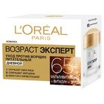 L'Oreal Paris Day cream for the face Age Wrinkle Expert 65+ 50ml
