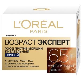 Крем ночной для лица L'Oreal Paris Возраст эксперт против морщин 65+ 50мл
