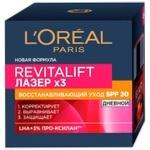 Крем-уход L'Oreal Paris Revitalift Lazer X3 для лица дневной регенерирующий SPF 20 50мл