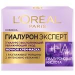 L'Oreal Paris Night cream for face skin hyaluronic acid