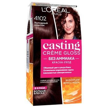 L'Oreal Paris Casting Creme Gloss Hair Dye 4102 Cold chestnut 180ml - buy, prices for CityMarket - photo 1