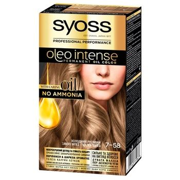 SYOSS Oleo A7-58 Hair Dye Cold Dark Blond